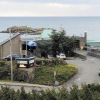 Pacific Fleet Club set to relocate