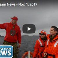 Defence Team News – November 1, 2017