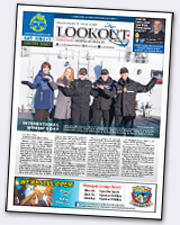 Lookout cover, March 4, 2019